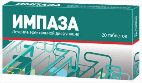 Импаза – инструкция по применению