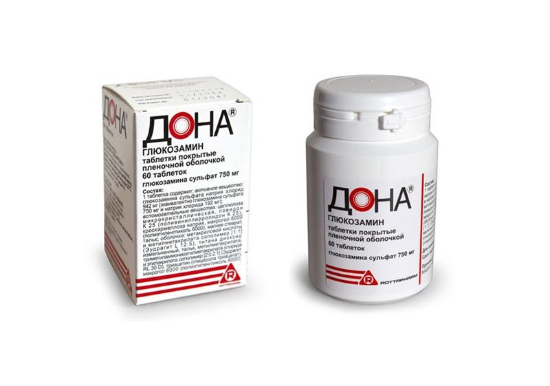 Эльбона: состав и формы выпуска лекарства