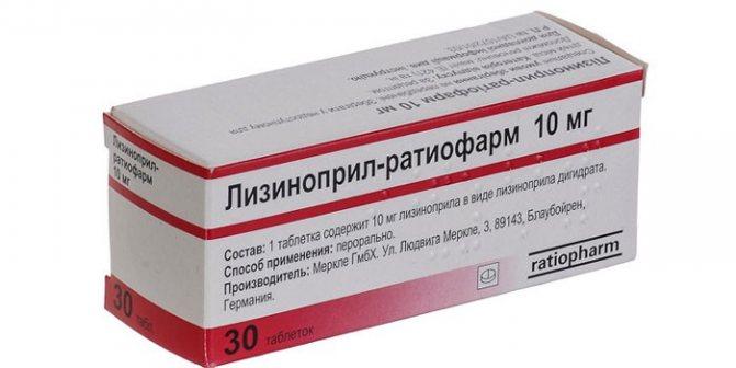Инструкция по применению витоприла, когда назначается, побочные эффекты, заменители