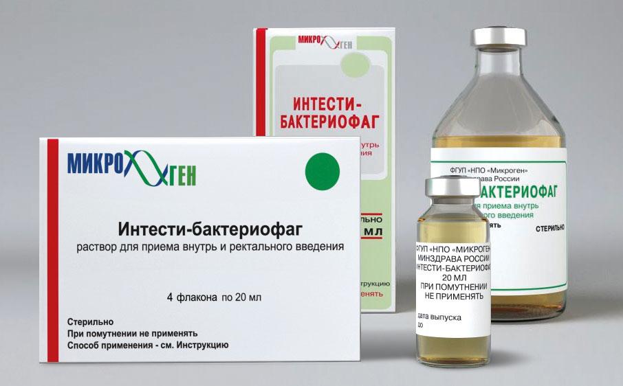 Интести-бактериофаг