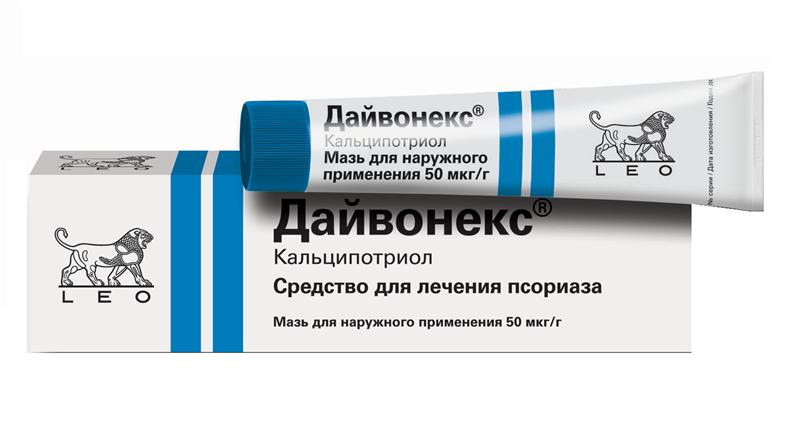 Мазь псориатен при псориазе: применение, цена и отзывы