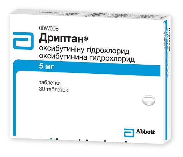 Препарат «сибутин»: инструкция по применению, описание и отзывы