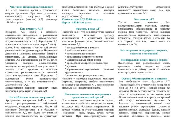 Кордицепс. инструкция по применению, цена, аналоги, отзывы