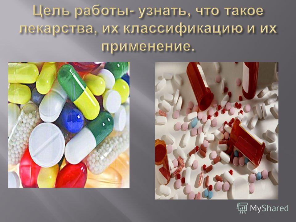 Отзывы о препарате раунатин