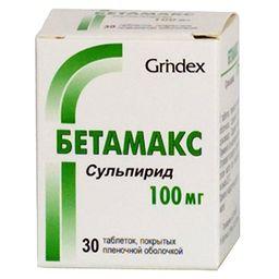 Бетамакс - инструкция по применению, отзывы