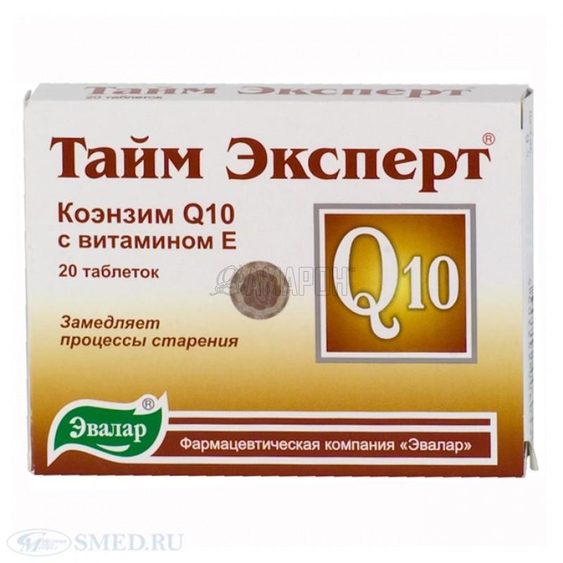 Препарат коэнзим q10 эвалар: инструкция по применению