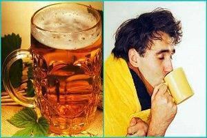 Теплое пиво при простуде и кашле: как приготовить? отзывы