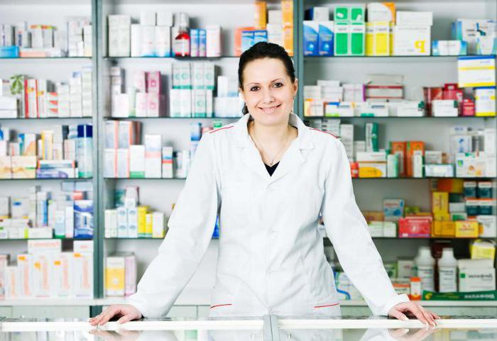 """Противозачаточные таблетки: как не забеременеть и что делать при """"залете"""""""