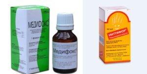 Медифокс – инструкция по применению, состав, показания и противопоказания, побочные эффекты, отзывы, аналоги, цена