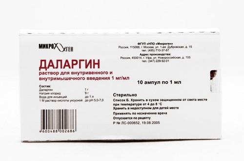Препарат: даларгин в аптеках москвы