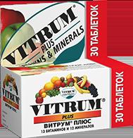 Витрум пренатал: как принимать витамины для беременных, состав, побочные действия, инструкция / mama66.ru