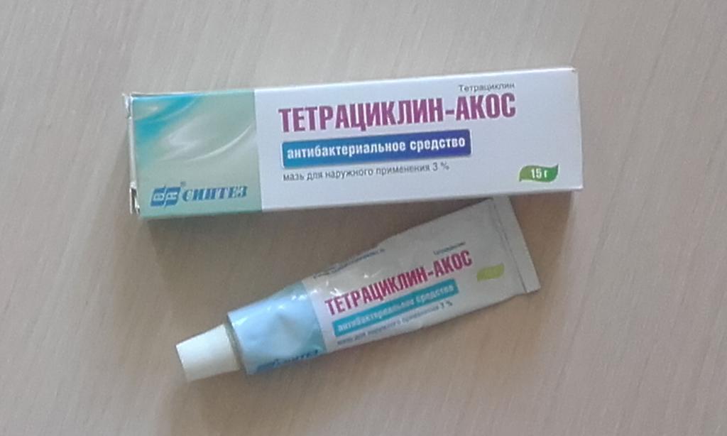 Полькортолон инструкция по применению аэрозоля таблеток мази