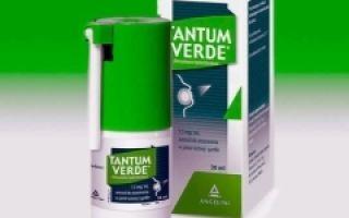 Таблетки, спрей тантум верде: инструкция по применению для детей и взрослых, цена и отзывы