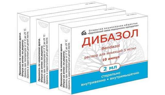Дибазол инструкция по применению уколы. лекарственное средство «дибазол убф