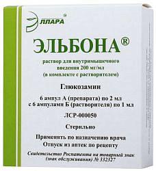Эльбона (elbona). инструкция по применению, отзывы больных, цена