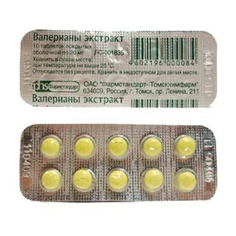 Таблетки валериана: инструкция, цена и отзывы
