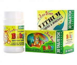 Витрум остеомаг - инструкция по применению, цена, аналоги, дозировка для взрослых и детей