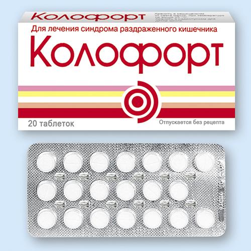 Ганатон – инструкция по применению, отзывы, цена, аналоги таблеток