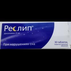 Доксиламин сз отзывы