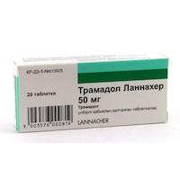 Трамадол: обезболивающее в таблетках и ампулах, инструкция по применению