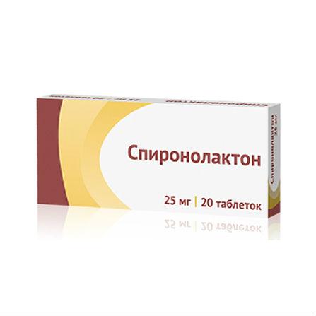 Таблетки 25 мг спиронолактон: инструкция по применению, цены и отзывы