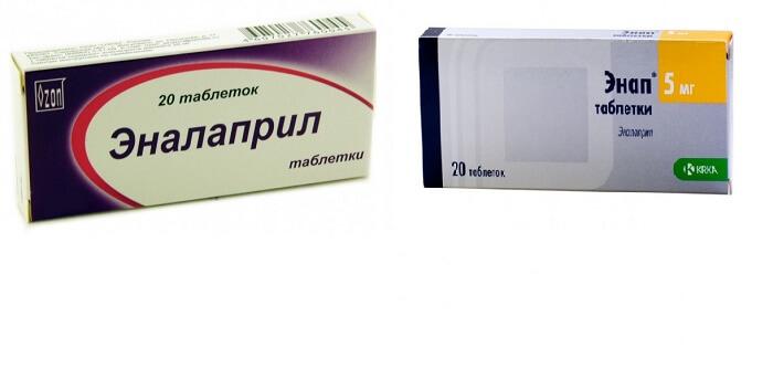 Аналоги таблеток ранитидин