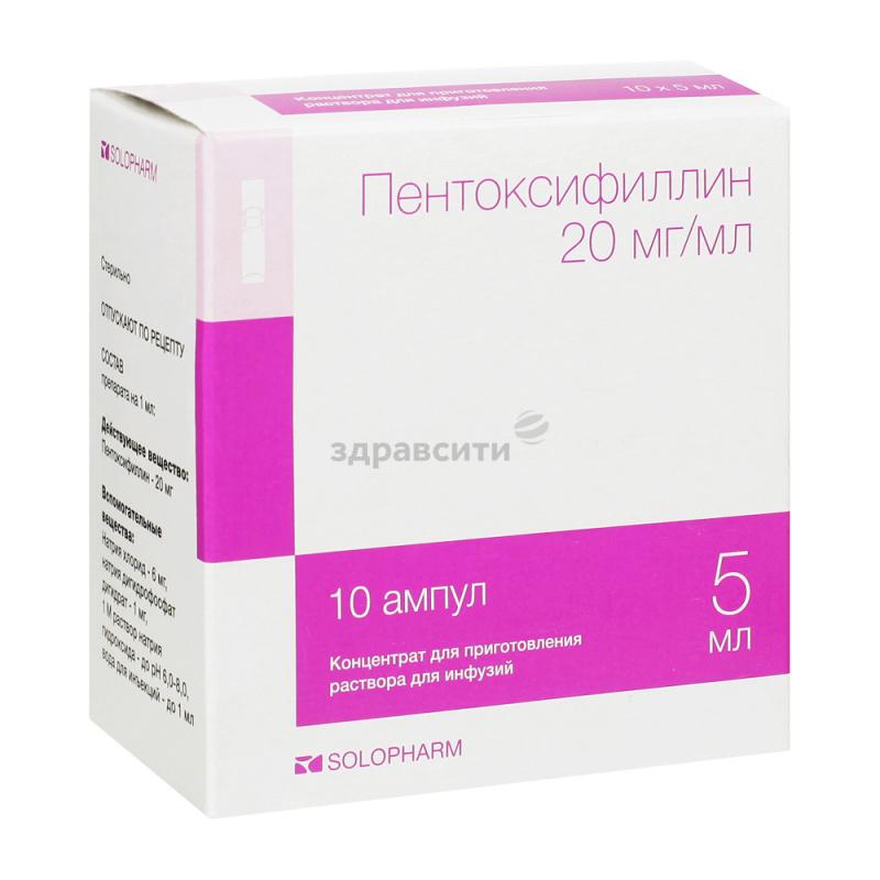 Пентоксифиллин: инструкция по применению, цена, отзывы