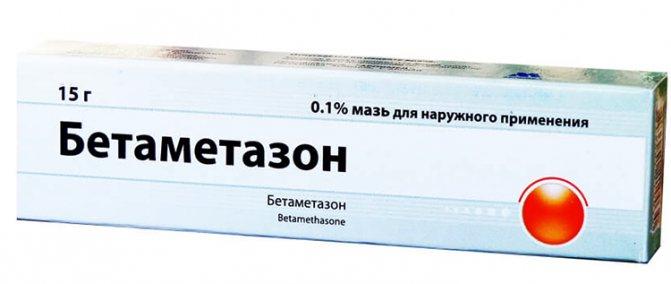 Уколы алфлутоп: применение, цена, отзывы и аналоги препарата