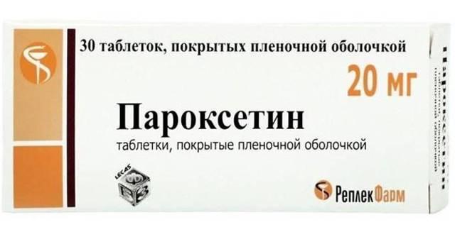 """""""пароксетин"""": инструкция по применению, отзывы. аналоги препарата"""