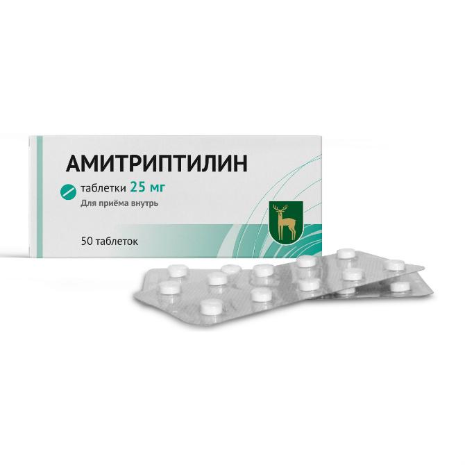 Амитриптилин: отзыв и опыт применения
