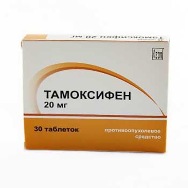 Тамоксифен: инструкция по применению, отзывы, цена