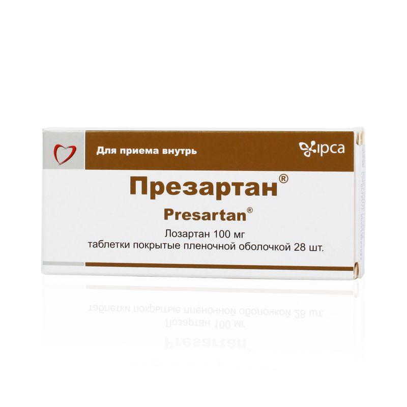 Квинакс: цена, аналоги, инструкция, отзывы, наличие в аптеках и снятие с производства