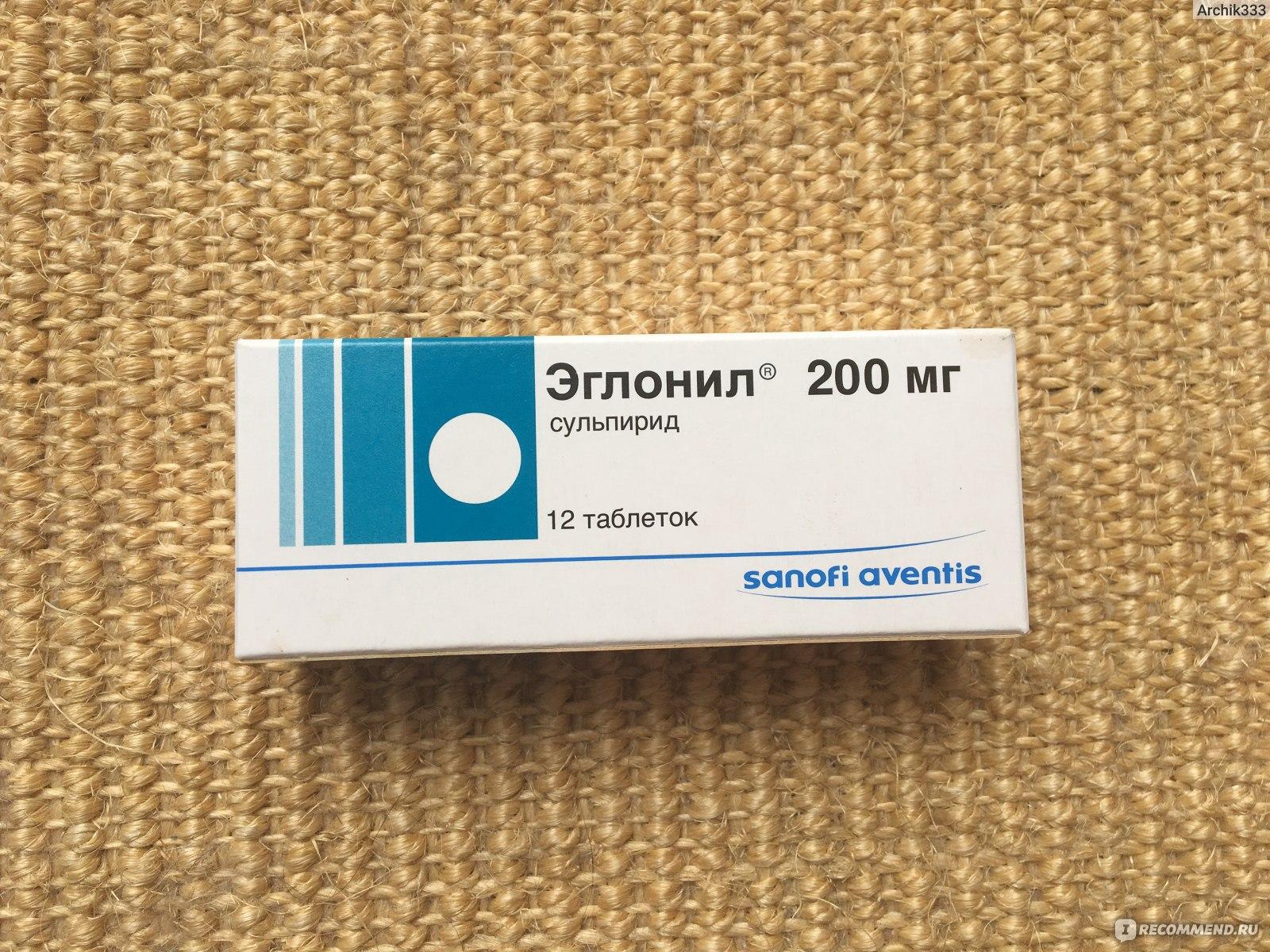 Мапротилин – описание препарата, инструкция по применению, отзывы