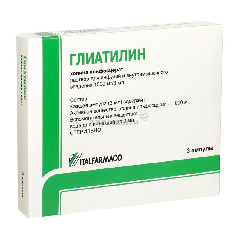 Правила применения уколов глиатилин: дозировка и противопоказания