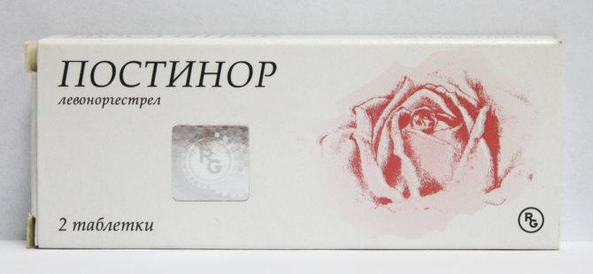 """Противозачаточные таблетки """"постинор"""", инструкция по применению"""