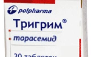 Леспефрил (lespefril)