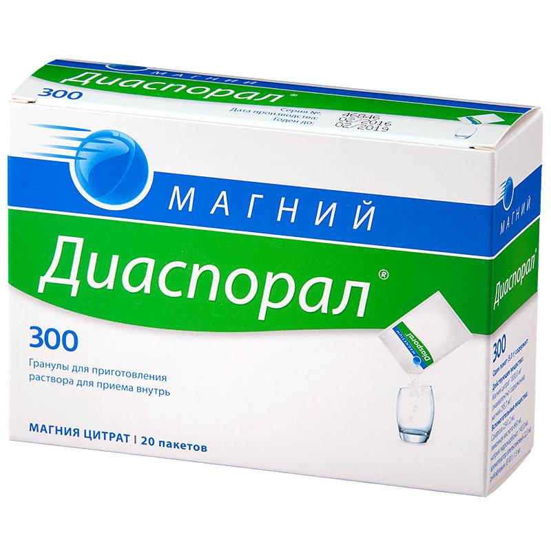 Магний диаспорал (magnesium diasporal) 300. цена, инструкция по применению, аналоги