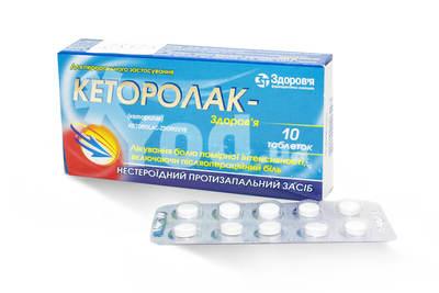Кеторол (ketorol) инструкция по применению