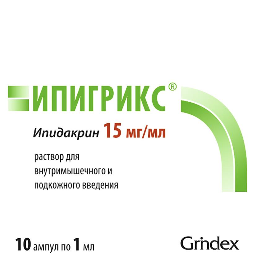 Ипигрикс: инструкция по применению и для чего он нужен, цена, отзывы, аналоги