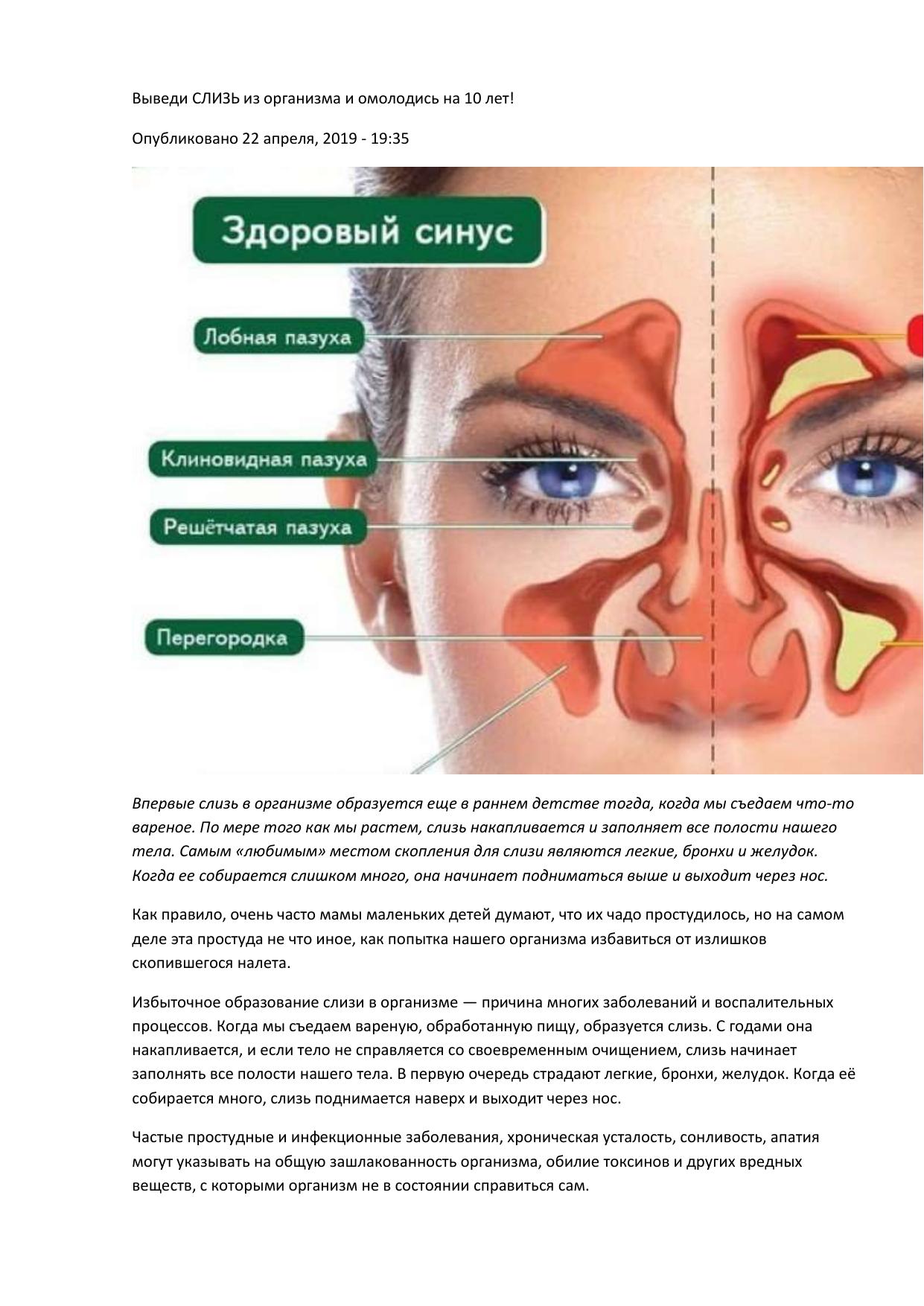 Токсинология — википедия. что такое токсинология