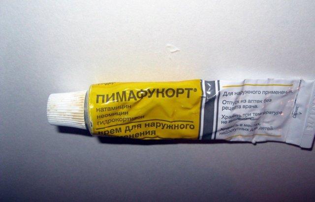 Пимафукорт крем