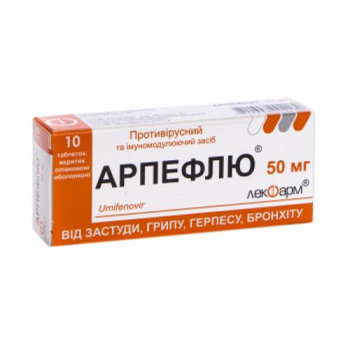 Арпефлю: состав, показания, дозировка, побочные эффекты