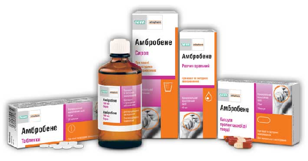Капсулы амбробене: инструкция по применению 75 мг., амброксол