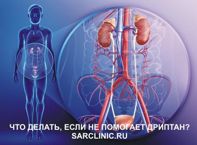 Оксибутинин, действующее вещество