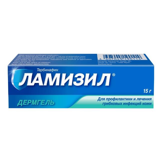Ламизил мазь и таблетки: инструкция, отзывы, аналоги