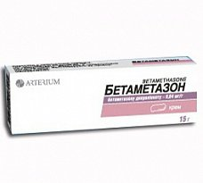 Мазь бетаметазон: инструкция к применению