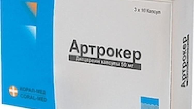 Нестероидный противовоспалительный препарат артрокер: инструкция по применению, цена, отзывы, аналоги медикамента для лечения суставных патологий