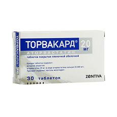 Таблетки торвакард: инструкция по применению, цена, аналоги и отзывы