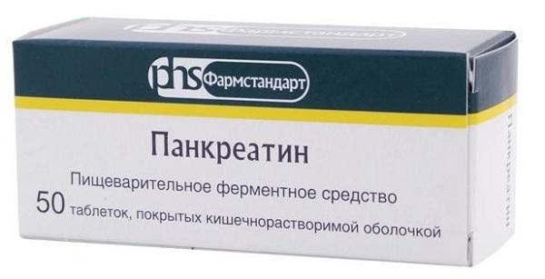 Панкреатин: инструкция по применению и для чего он нужен, цена, отзывы, аналоги