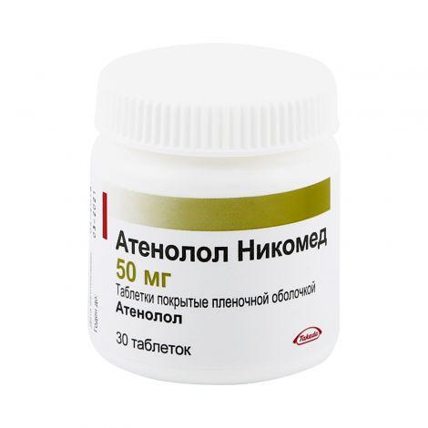 При каком давлении и как правильно принимать таблетки атенолол?